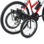 Adult Training Wheels menu